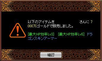 RedStone 10.08.05[03]