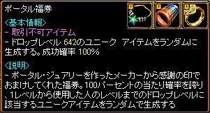 RedStone 10.08.09[00]