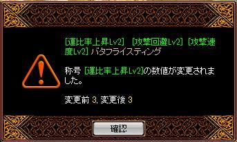 RedStone 10.08.12[01]