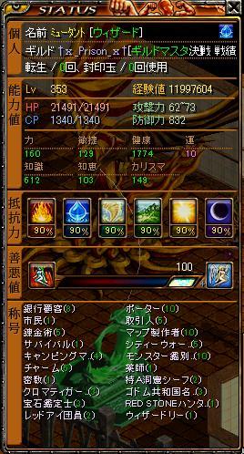 RedStone 10.08.13[00]