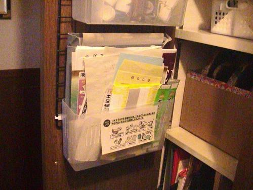 雑紙の収納 ディスプレイ