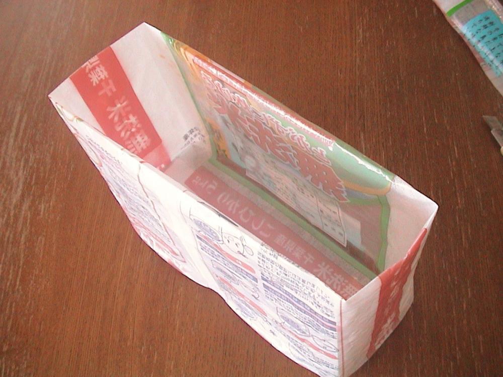すべての折り紙 折り紙 箱 ふた付き 折り方 : マチ の 折り 方 を 変える と ...