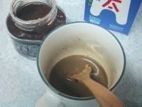 コーヒーを混ぜる200