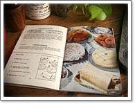 イギリスのレシピ本
