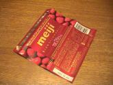 板チョコの包装紙166