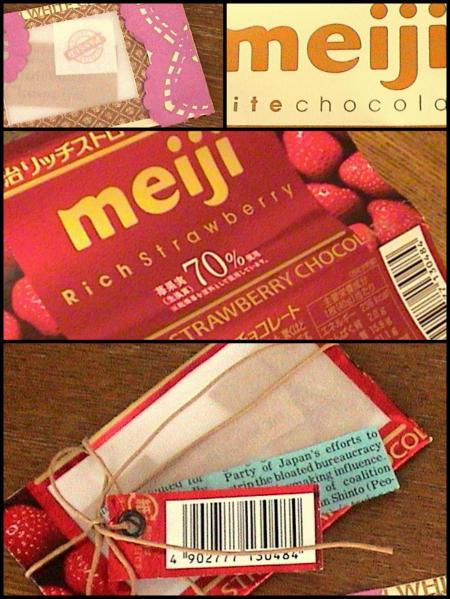 チョコパッケージの封筒コラージュ600