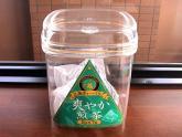 煎茶容器1 166