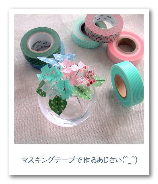 すべての折り紙 折り紙 ブーケ 折り方 簡単 : コツコツ のんびり 収納 2011年06 ...