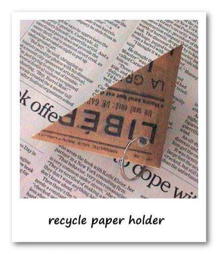 リサイクルペーパーホルダーフレーム500