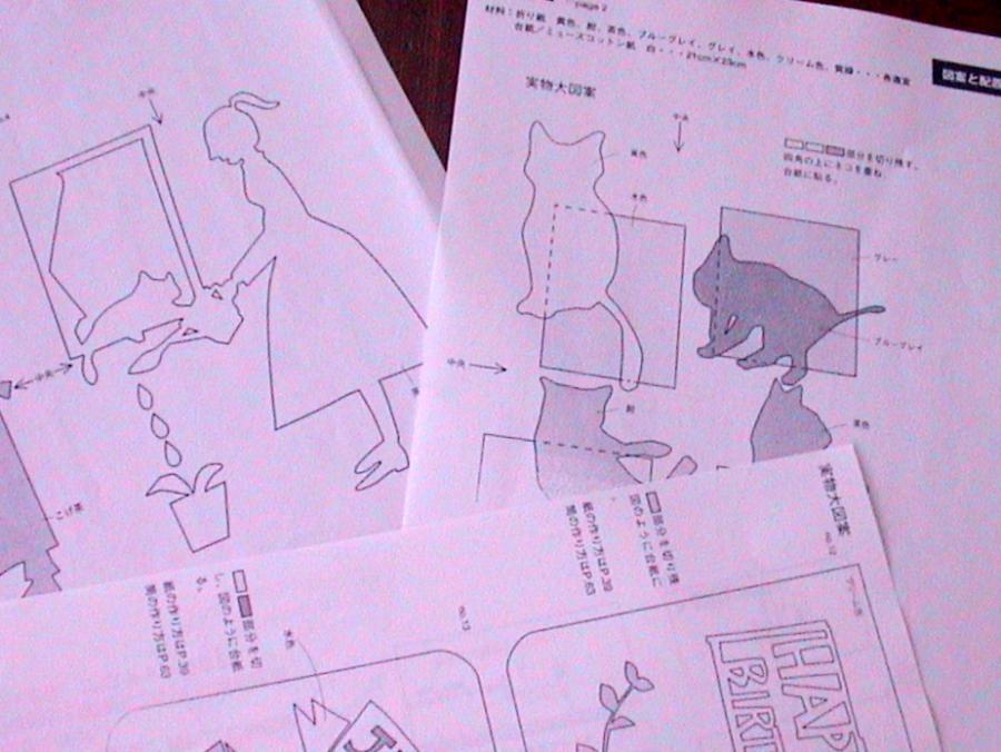 すべての折り紙 折り紙 ネコ : コツコツ のんびり 収納 ネコの ...