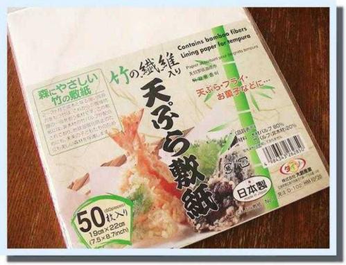 天ぷら敷き紙フレーム500