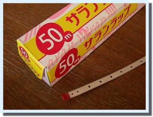 ラップの刃1フレーム500
