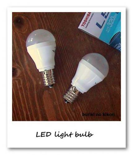 LED1フレーム500