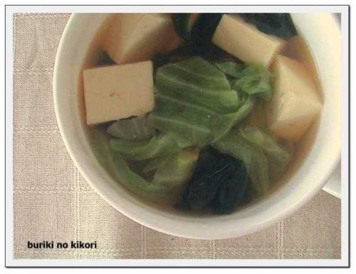 豆腐とキャベツのスープフレーム500