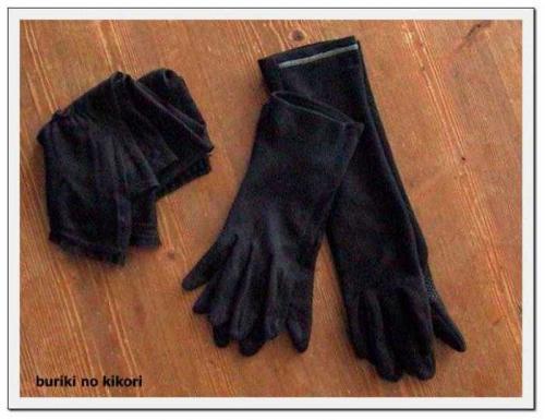UV手袋1フレーム500