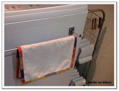 洗濯機にフレーム500