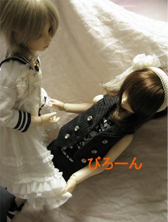 4_20110828204511.jpg