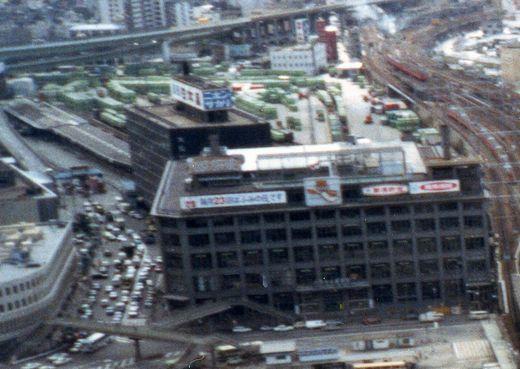 1980?大阪駅ターミナルビル建設978-3