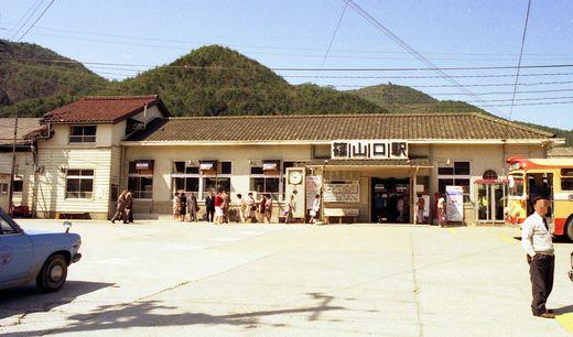 19820411加古川線002-1