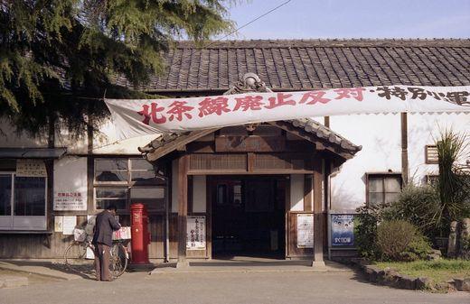 19820411加古川線022-1