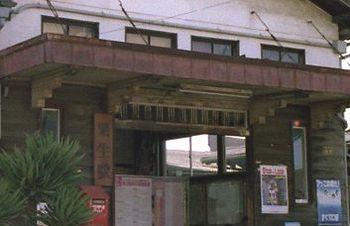 19820411加古川線020-2