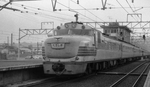 19730909紀勢本線927-1