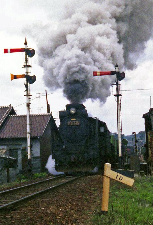 19740318九州・山陰143-3