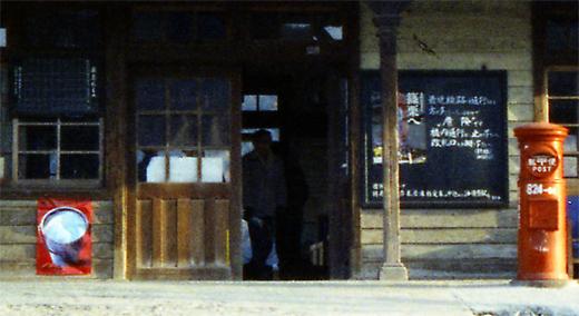 19740318九州200-1