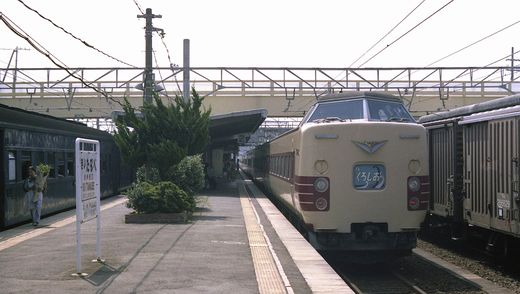 19820808南紀一周旅行012-1