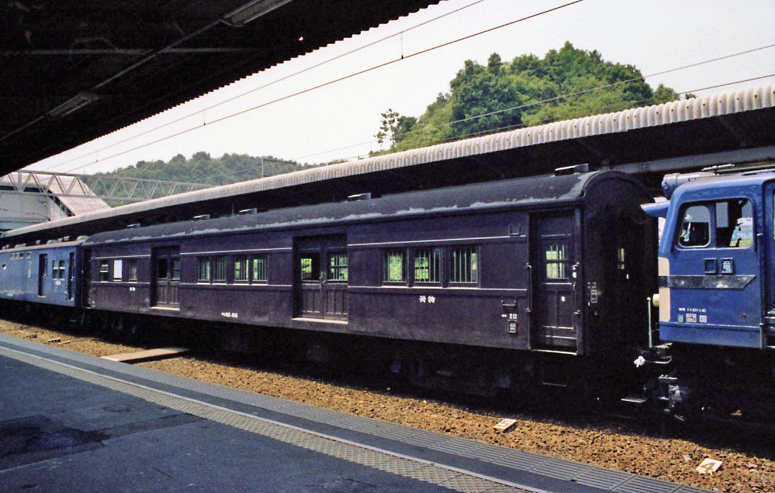 19820808南紀一周旅行019-1