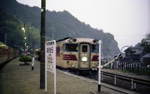 19820808南紀一周旅行029-1