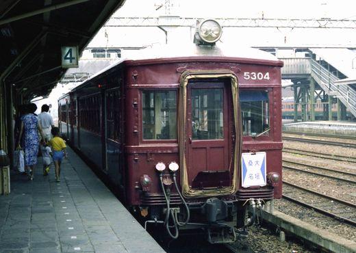 19820808南紀一周旅行039-1