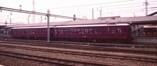 19820808南紀一周旅行040-1