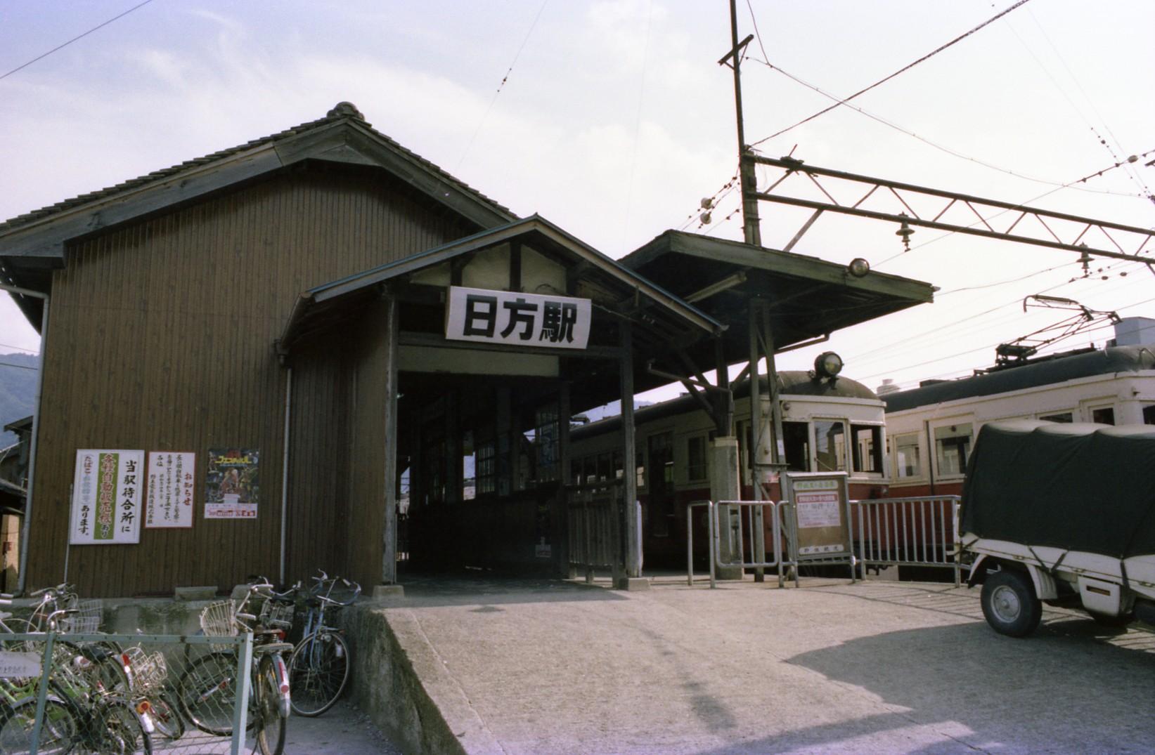 19820822野上電鉄011