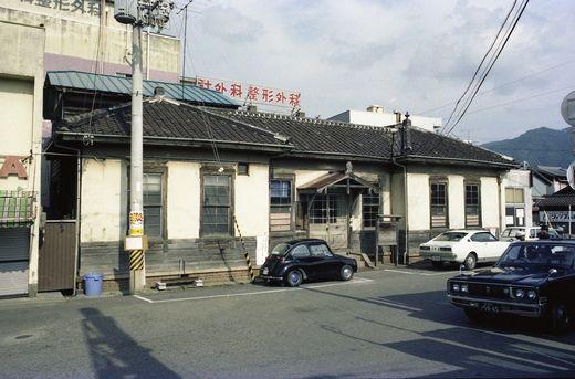 19820822野上電鉄012-1