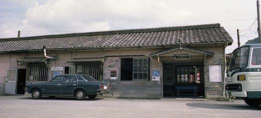 19820822野上電鉄008-1