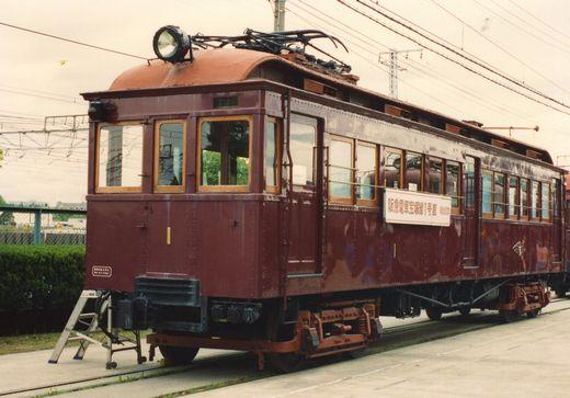 19820822野上電鉄025-1