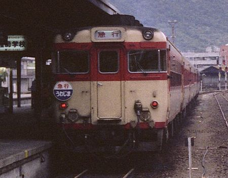 19820912高松・多度津031-2