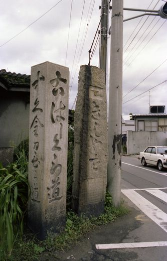 19820912高松・多度津022-1