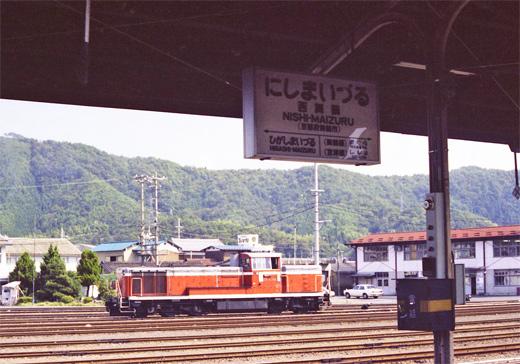 19820915播但・小浜・敦賀014