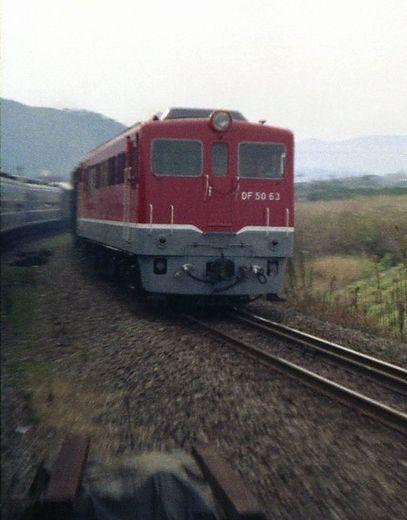 1972年 南紀号109-1
