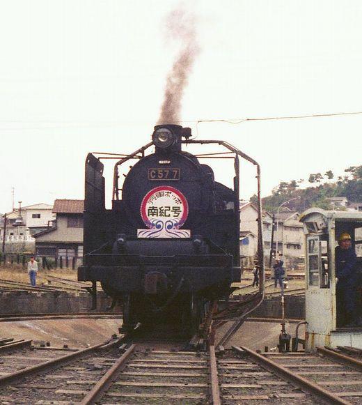 1972年 南紀号131-1