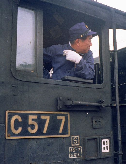 1972年 南紀号123-1