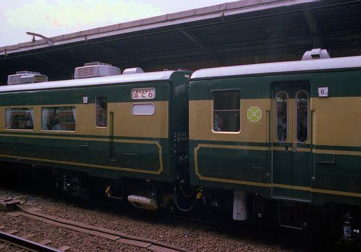 19830910サロンカーなにわ074-1