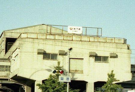 19830505天保山寸景・枚方市駅052-2