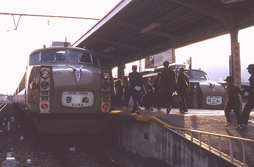 19861103鬼怒川駅084-1