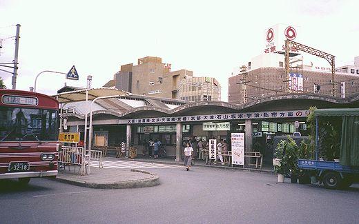 19830505天保山寸景・枚方市駅059-1