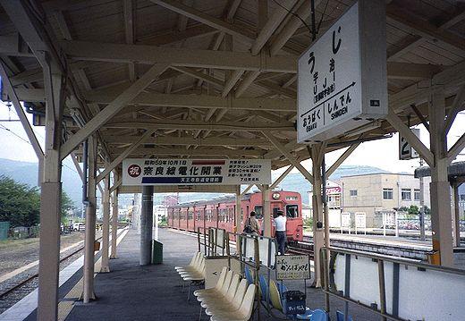 19840921奈良線・宇治駅103-1