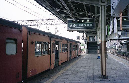 19840921奈良線・宇治駅102-1
