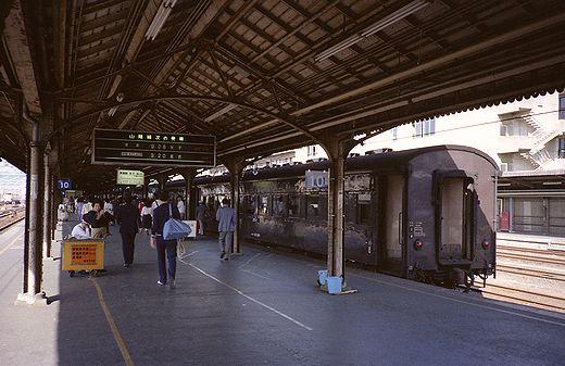 19840921奈良線・宇治駅108-1
